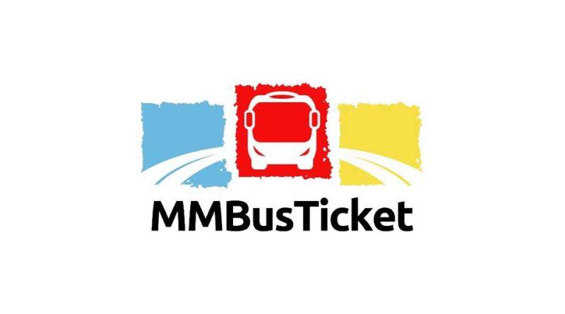 မြန်မာနိုင်ငံ၏ ပထမဦးဆုံးသော Online Ticketing ဖြစ်တဲ့ MMBusTicket