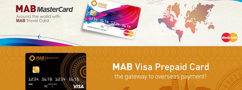မြန်မာ့ရှေ့ဆောင်ဘဏ်၏ နိုင်ငံတကာ ခရီးသွားကဒ် VISA ၊ Master Card များကို လျှောက်ထားနိုင်ပြီ