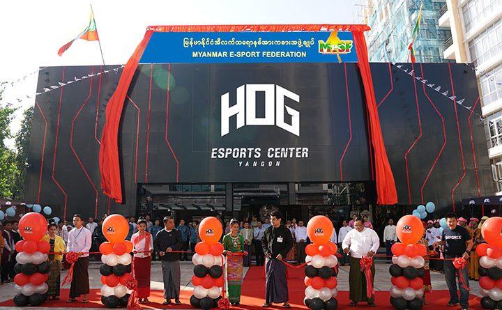 မြန်မာနိုင်ငံတွင် Esports ကဏ္ဍ ဖွံ့ဖြိုးတိုးတက်မှုကို ကူညီပံ့ပိုပေးရန် Ooredoo နှင့် HOG တို့နားလည်မှုစာချွန်လွှာလက်မှတ်ရေးထိုး