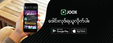 JOOX Myanmar | Myanmar Tech Press