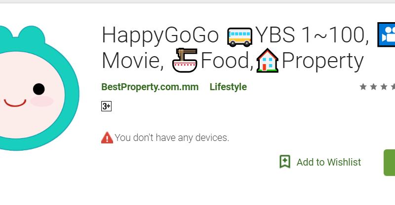 YBS ၊ ရုပ်ရှင်၊ အစားအသောက်၊ အိမ်ခြံမြေအကြောင်းအရာများအတွက် လူသုံးများနေတဲ့ HappyGoGo App