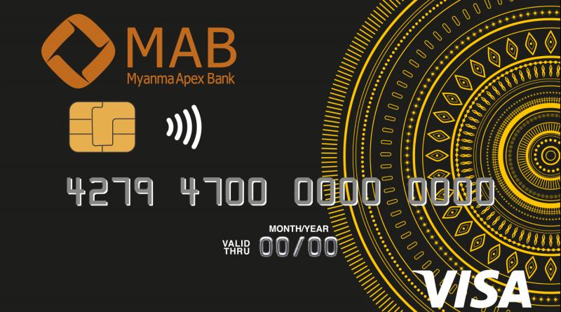 မြန်မာ့ရှေ့ဆောင်ဘဏ်မှာ Visa Card ပြုလုပ်မယ်ဆိုရင်