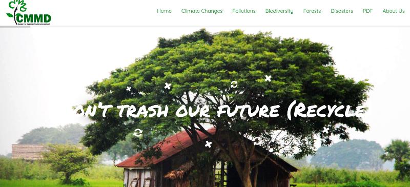 သဘာဝပတ်ဝန်းကျင်ဆိုင်ရာ သတင်းဆောင်းပါးရေးသားခြင်းအထောက်အကူပြု Website စတင်မိတ်ဆက်