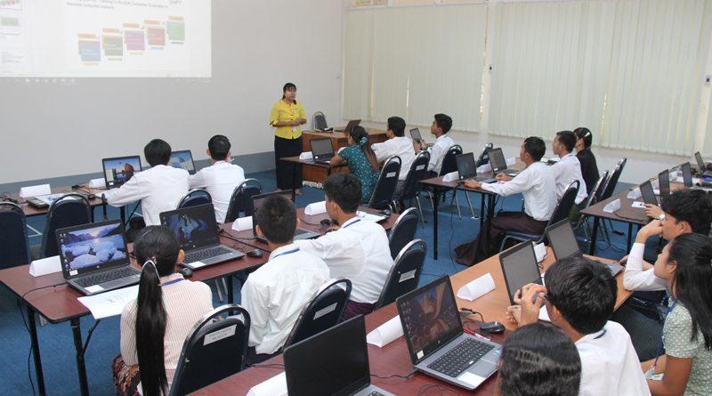MPT မှ အဆင့်မြင့် အိုင်တီနည်းပညာ ကျွမ်းကျင်မှုသင်တန်းသစ်ဖွင့်လှစ်