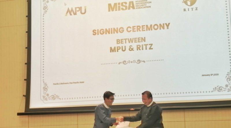 ဆိုက်ဘာလုံခြုံရေးဆိုင်ရာအကဲဖြတ်မှုများအတွက် MPU နှင့် RITZ တို့ပူးပေါင်း
