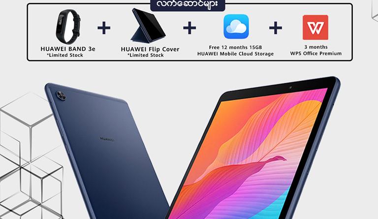 လက်ရှိဈေးကွက်တွင်ရောင်းအားကောင်းနေသော HuaweiMatePad T8 ၏အားသာချက်များ