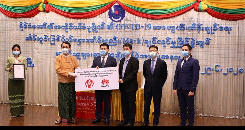 Huawei ၏ AI အထောက်အကူပြု နည်းပညာဝန်ဆောင်မှုများက မြန်မာနိုင်ငံ၏ COVID-19 တိုက်ဖျက်ရေးတွင်ကူညီ