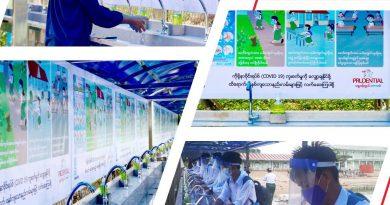 Prudential Myanmar မှ ကိုဗစ်-၁၉ ဆိုင်ရာ လူမှုအကျိုးပြု လုပ်ငန်းစဉ်များအတွက် ငွေကျပ် (၁၃၁) သန်းကျော်ပံ့ပိုး