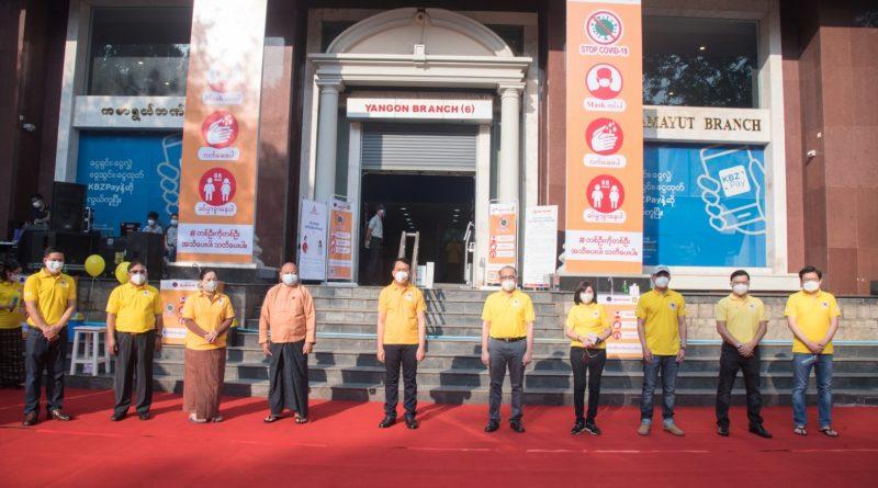 Stop COVID-19 Yellow Campaign လှုပ်ရှားမှုတွင် KBZ Bank က ပူးပေါင်းပါဝင်