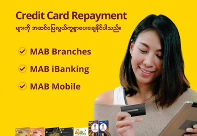 MAB Bank Credit Card ကို အလွယ်တကူငွေဖြည့်သွင်းနိုင်သော နည်းလမ်းများ