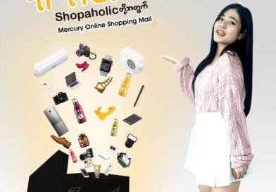 မြန်မာနိုင်ငံမှ အသုံးပြုမှုများသော Online Shopping များ အကြောင်း