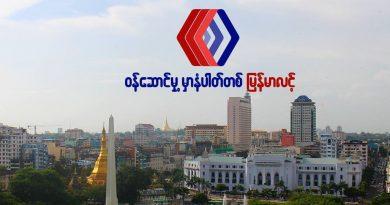 ရန်ကုန်မြို့တွင်း လစဉ်ကြေးသက်သာပြီး ၂ ရက်အတွင်းတပ်ဆင်ပေးနေသော Myanmar Link အိမ်သုံးအင်တာနက်အကြောင်း