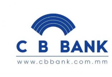 CB Card+ ကို MPU ကတ်တွေနှင့်ချိတ်ဆက်ပြီး Credit Card Repayment ပြုလုပ်ပုံများ